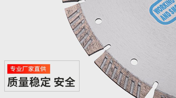隔墙板_09.jpg