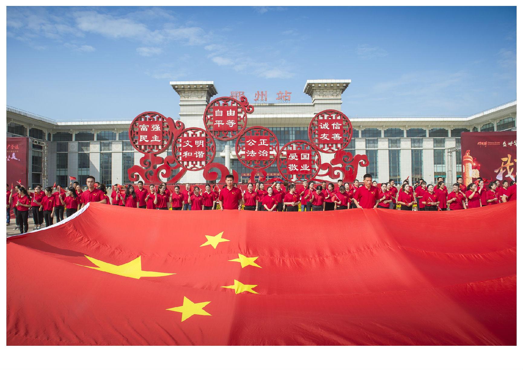 用歌声向新中国成立70周年献礼