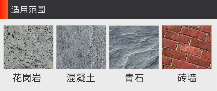 114干切霸王_11.jpg