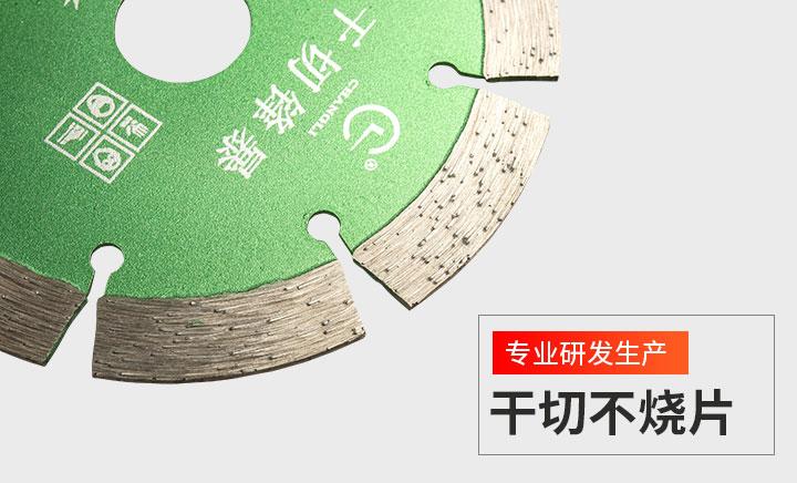 114干切霸王_07.jpg