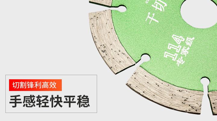 114干切霸王_09.jpg