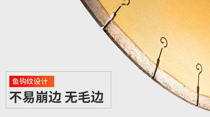 350大理石黄_09.jpg