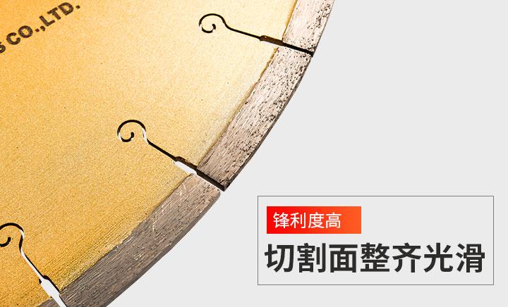 350大理石黄_07.jpg