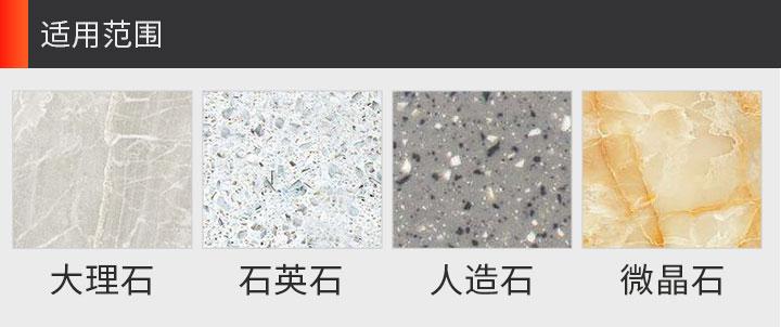 350大理石黄_11.jpg