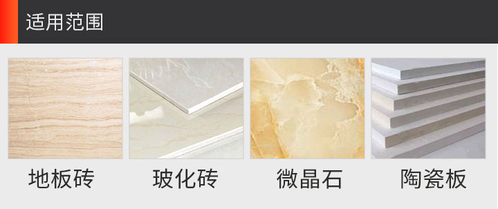 130陶瓷系列_11.jpg