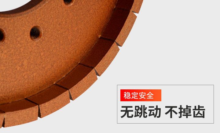 200磨边轮_07.jpg