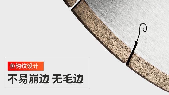 350大理石_09.jpg