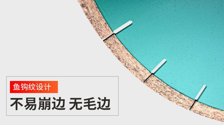 微晶石_09.jpg