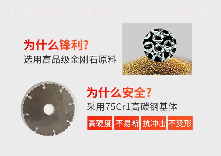 钎焊切割片生产厂家