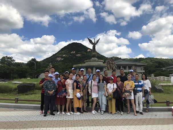 昌利公司组织员工赴韩国旅游.jpg